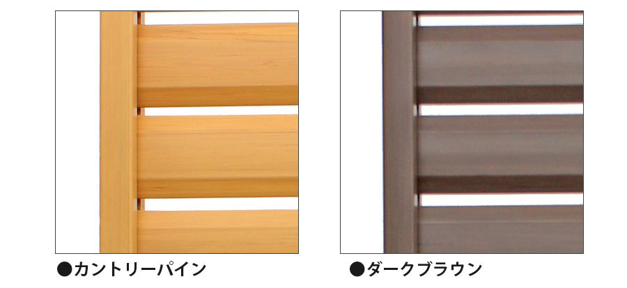 木調樹脂横スリットフェンス カラーバリエーション
