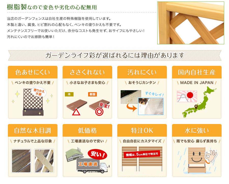 木調という素材
