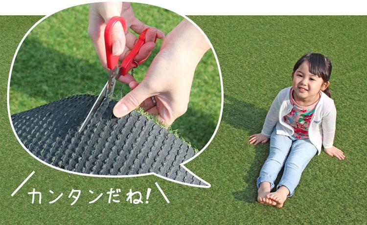 簡単設置の人工芝