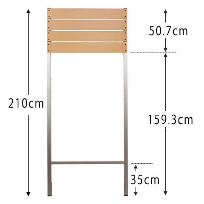 上段DIYフェンス 板4枚