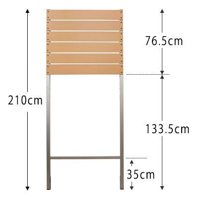 上段DIYフェンス 板6枚