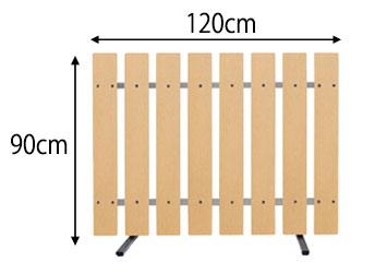 スタンド式フェンス 幅90cm 高さ90cm