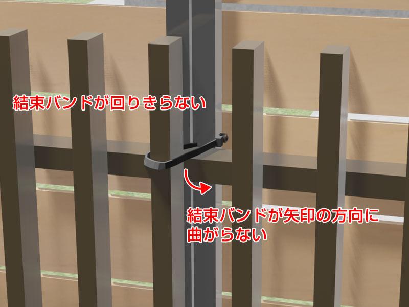短脚パネルを縦格子フェンスにつける注意点