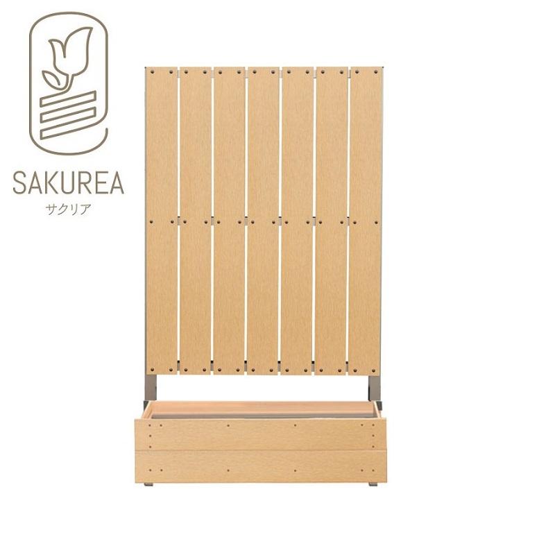 プランター付きフェンス ストライプ板間隔1cm サンディング高さ150cm