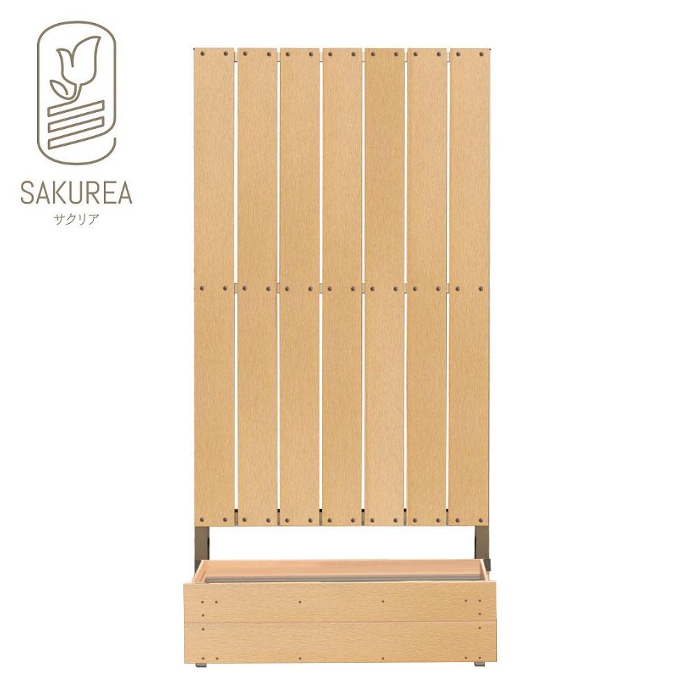 プランター付きフェンス ストライプ板間隔1cm サンディング高さ180cm