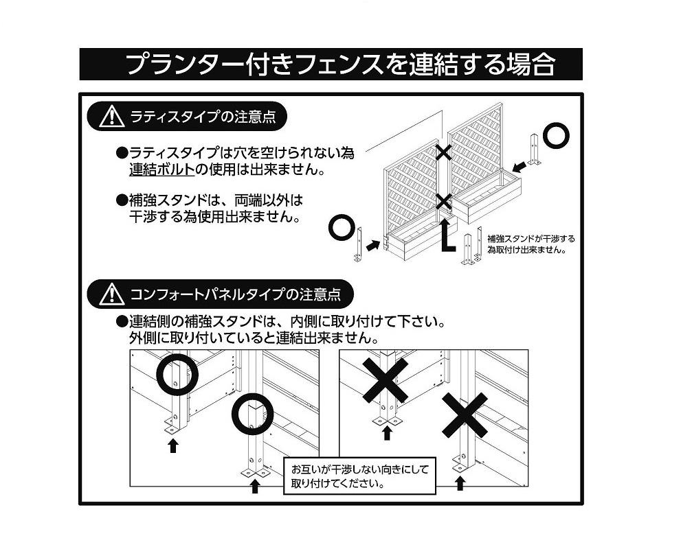 補強スタンド土用 異形ロープ止めセットの使い方4
