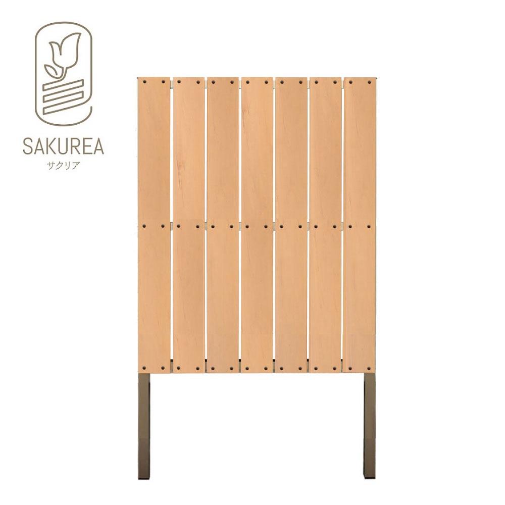 DIYコンフォートフェンス ストライプ板間隔1cm高さ150cm