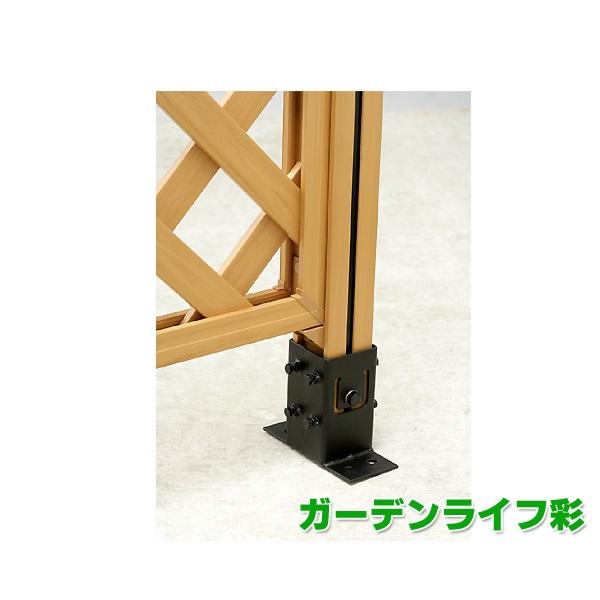 ウッディプラフェンス (ラティス)用支柱専用 コンクリート用ベースプレート使用イメージ