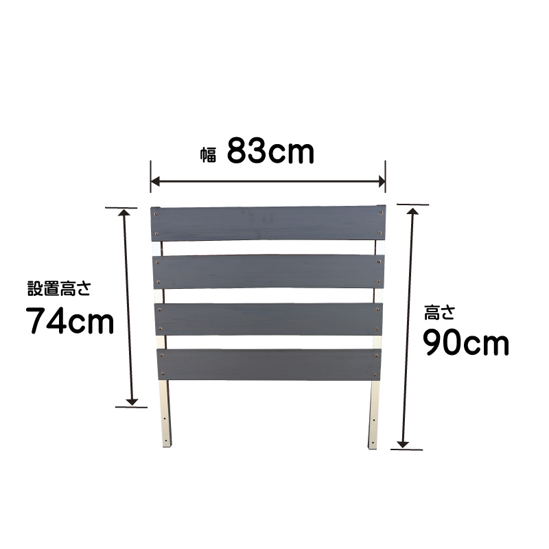ウッドデッキ調樹脂デッキ7点セット フェンス単品のサイズ