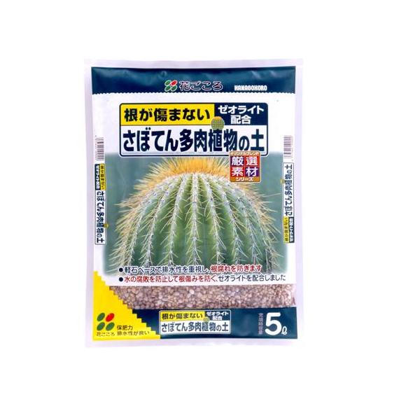 培養土 さぼてん多肉植物の土 5L