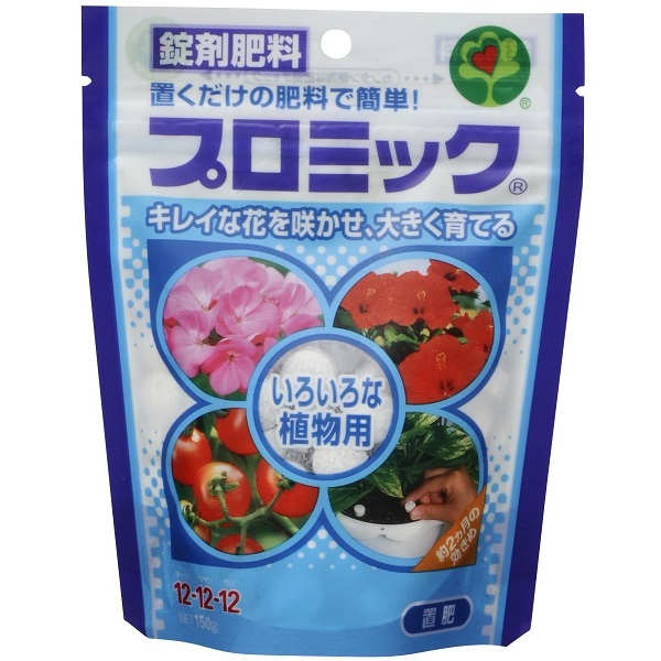 粒状・固型・粉末 プロミック錠剤いろいろな植物用 150g