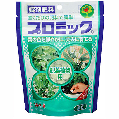 肥料・粒状・固型・粉末プロミック錠剤観葉植物用 150g