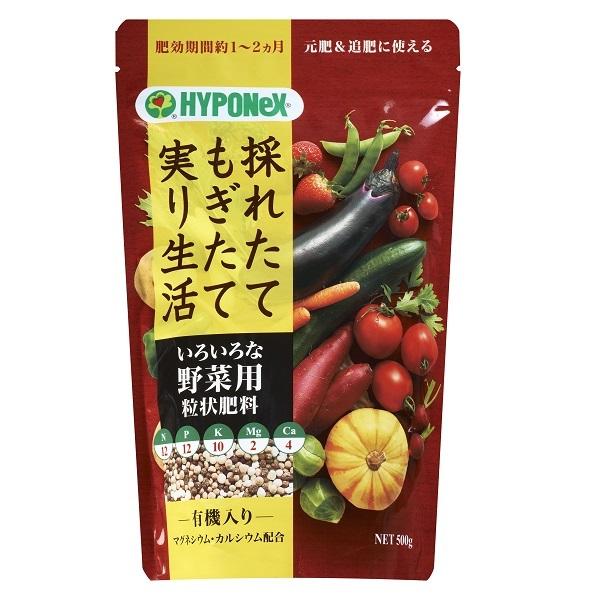 肥料・液体 野菜用粒状肥料 500g
