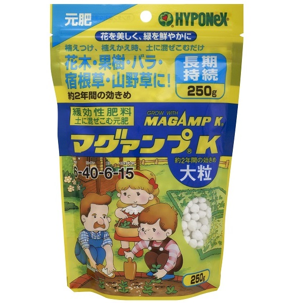 肥料・粒状・固型・粉末 マグァンプK大粒 250g