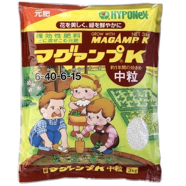 肥料・粒状・固型・粉末 マグァンプK中粒 3kg