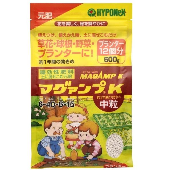 肥料・粒状・固型・粉末 マグァンプK中粒 600g