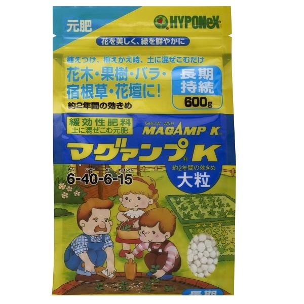 肥料・粒状・固型・粉末 マグァンプK大粒 600g