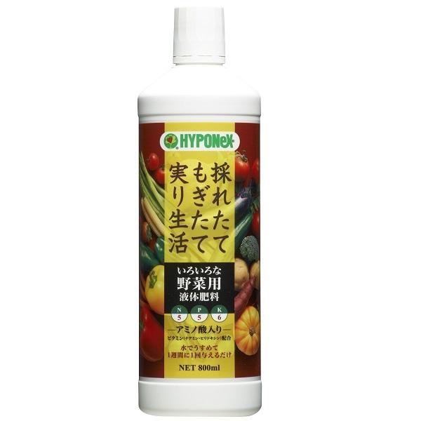 肥料・液体 いろいろな野菜用液体肥料 800ml