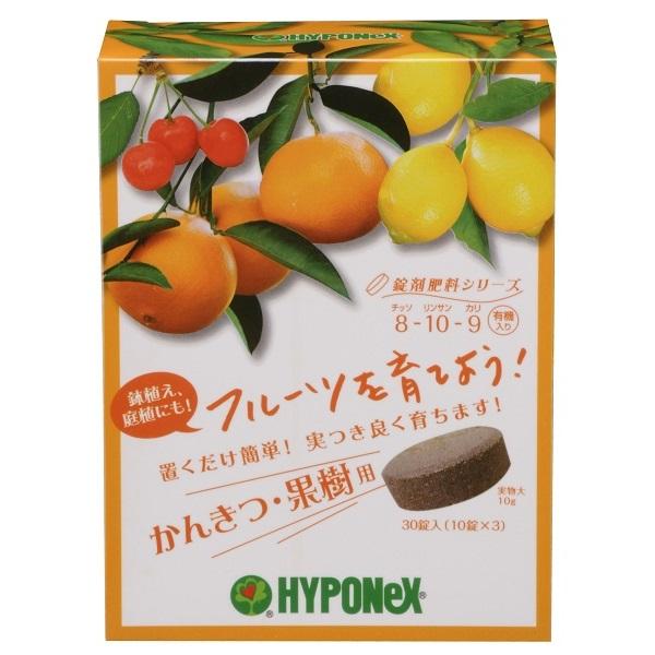 肥料・粒状・固型・粉末 錠剤肥料シリーズかんきつ・果樹用 30錠