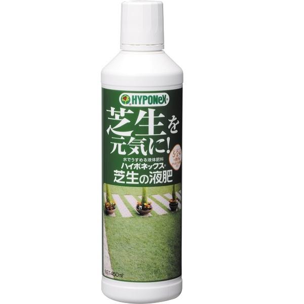 肥料・液体 芝生の液肥 450ml