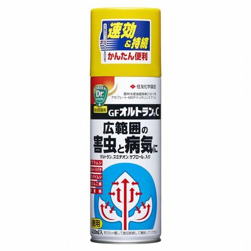 殺虫・殺菌剤 GFオルトランC 420ml
