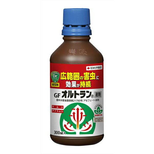 殺虫 学 GFオルトラン液剤 300ml