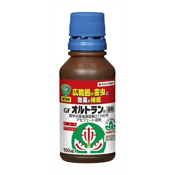 殺虫 GFオルトラン液剤 100ml