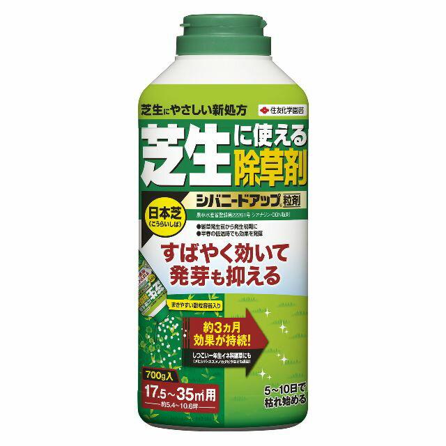 除草剤 シバニードアップ粒剤 700g