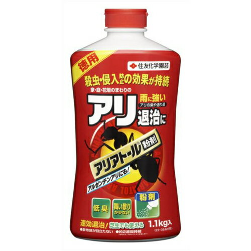 殺虫・殺菌 アリアトール粉剤 1.1kg