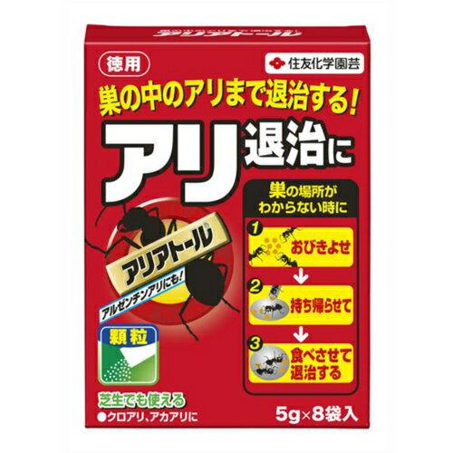 殺虫・殺菌 アリアトール 5gx8