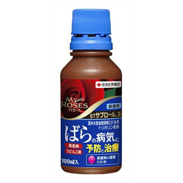 殺虫・殺菌 STサプロール乳剤 100ml