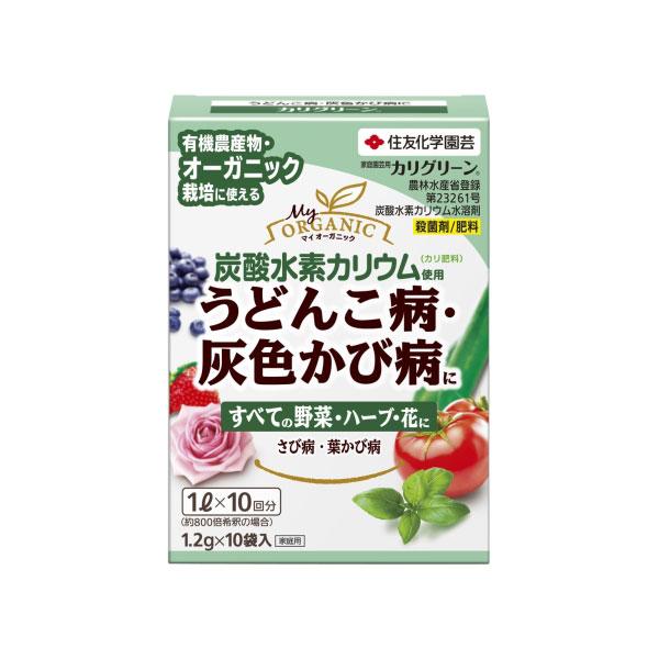 殺虫・殺菌 カリグリーン 1.2gx10