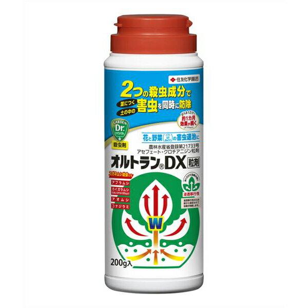 殺虫 オルトランDX粒剤 200g