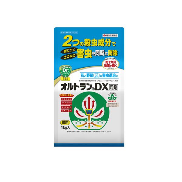 殺虫 オルトランDX粒剤 1kg