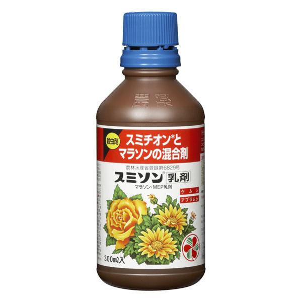 殺虫 スミソン乳剤 300ml