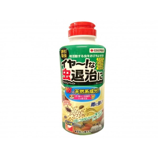 薬品・殺虫・殺菌 ブラウンベイト 330g