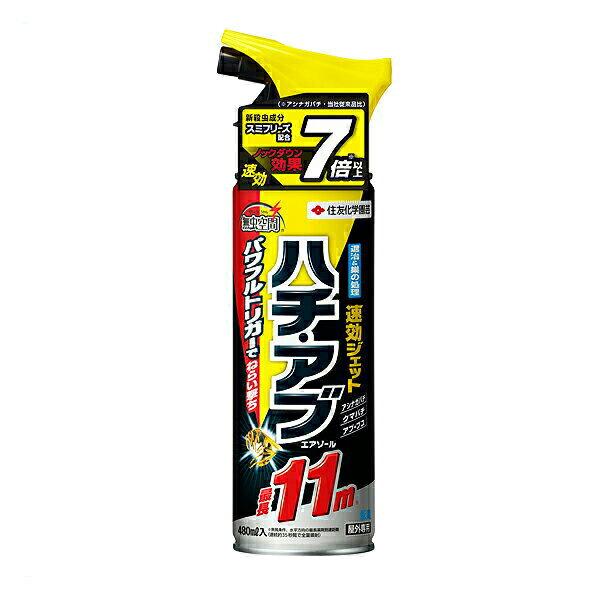 殺虫・殺菌 ハチ・アブエアゾール 480ml