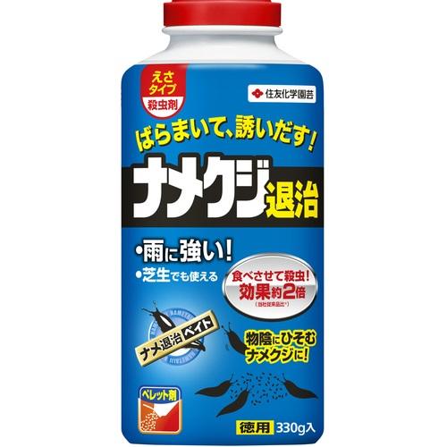 薬品・殺虫・殺菌 ナメ退治ベイト 330g