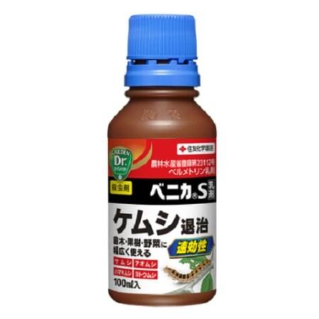 殺虫・殺菌 ベニカS乳剤 100ml