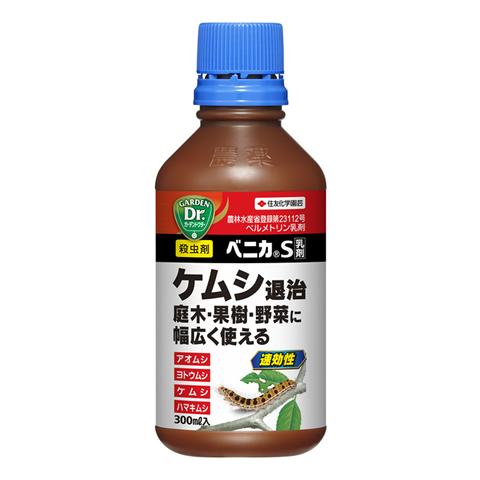 殺虫 ベニカS乳剤 300ml