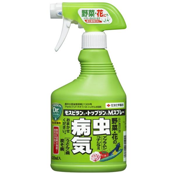 薬品・殺虫・殺菌 モスピラン・トップジンMスプレー 420ml