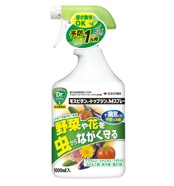 薬品・殺虫・殺菌 モスピラン・トップジンMスプレー 1000ml