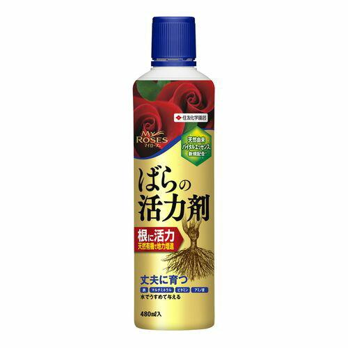 肥料・液体 マイローズ ばらの活力剤 480ml