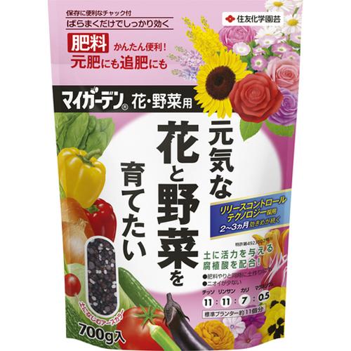 肥料・粒状・固型・粉末 マイガーデン 花・野菜用 700g