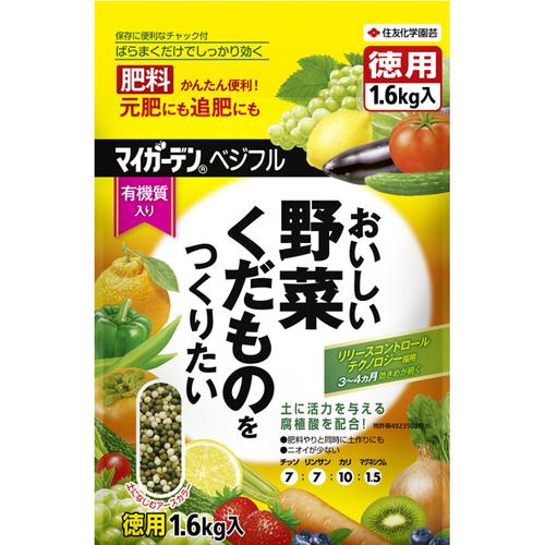 肥料・粒状・固型・粉末 イガーデン ベジフル 1.6kg