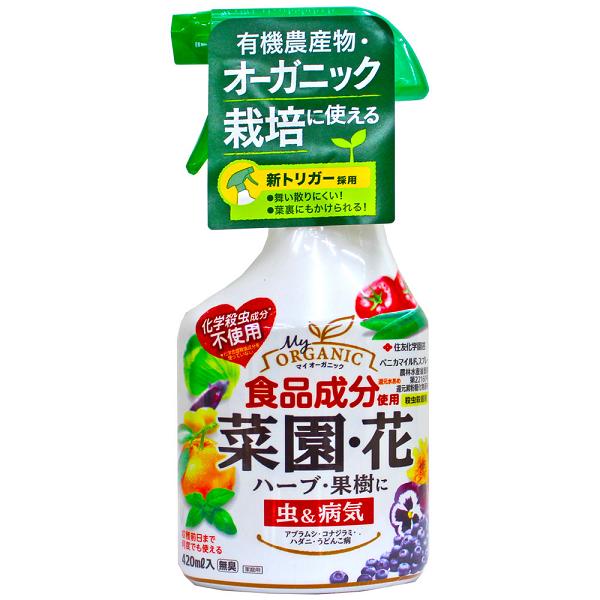 薬品・殺虫・殺菌 ベニカマイルドスプレー 420ml
