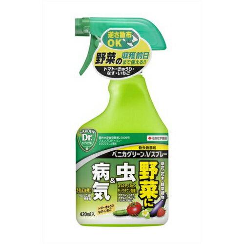 薬品・殺虫・殺菌 ベニカグリーンVスプレー 420ml