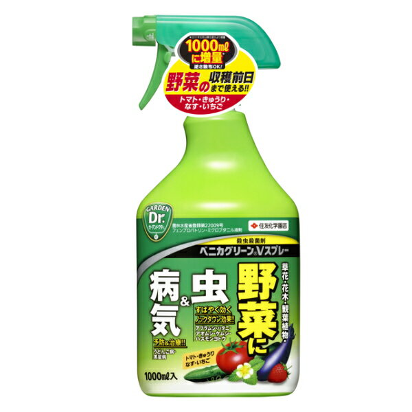 薬品・殺虫・殺菌 ベニカグリーンVスプレー 1000ml
