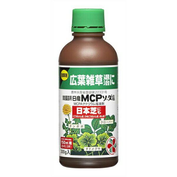 薬品・除草剤 家庭園芸用日産MCPソーダ塩 300g
