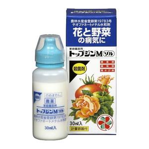 薬品・殺虫・殺菌 家庭園芸用トップジンMゾル 30ml